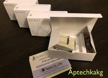 японские бады в бишкеке in Кыргызстан   ВИТАМИНЫ И БАД: Карманный слуховой аппарат от Японского производителя RIONET HA-20DX