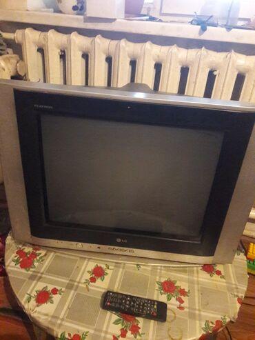 2500 сом телевизор лж