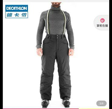 Продаю новые мужские лыжные штаны. Идеально подойдёт для роста 185 см