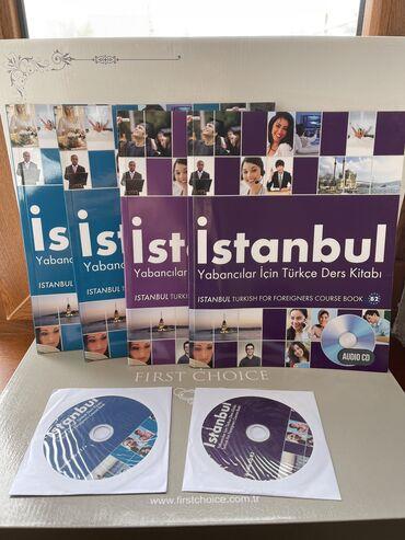 узбекские платья из панбархата в Кыргызстан: Продам книги для изучения турецкого языка! Книги новые с дисками! Ders
