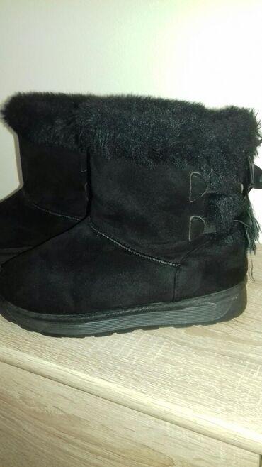 Bez cipele - Srbija: Prelepe sunjalice kao nove. Nosene par puta. Bez ikakvih ostecenja