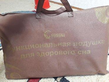 Другое - Кыргызстан: Срочно продам ортопедическую подушку для здорового сна.  U-образный ди