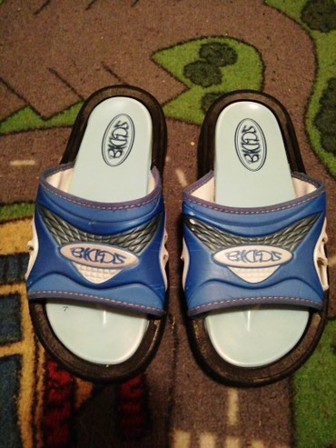 Adidas-papuce - Srbija: Papuce za decake br 20 beba kids