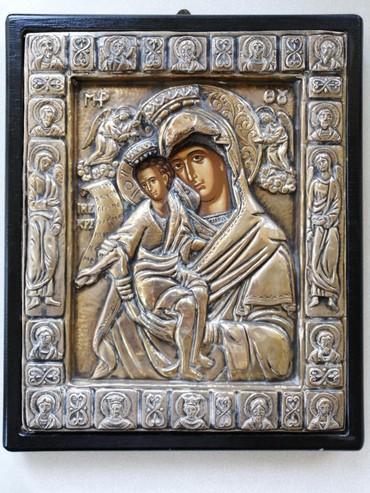 Βυζαντινό αντίγραφο από ασήμι 950° που σε Kallithea
