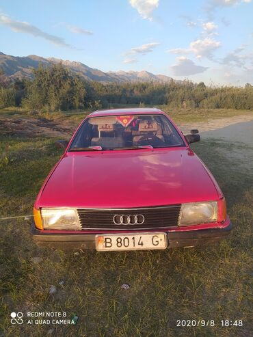 Audi - Кыргызстан: Audi 100 1.8 л. 1988 | 4555555 км