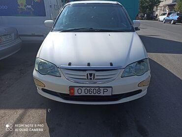 Девушки по вызову в оше - Кыргызстан: Honda Odyssey 2.3 л. 2002