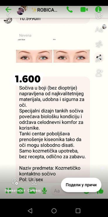 Ostalo | Vrnjacka Banja: Sociva bez dioptrije