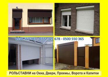 счетчики банкнот ик защиты в Кыргызстан: Рольставни удобная металл защита на окна двери витражи установка Фирма
