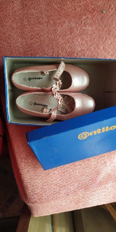 хонда дио 27 в Кыргызстан: Туфли для девочки 27 размер 250сом