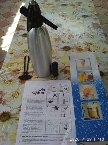 Кухонные принадлежности в Шопоков: Сода сифон для коктейля