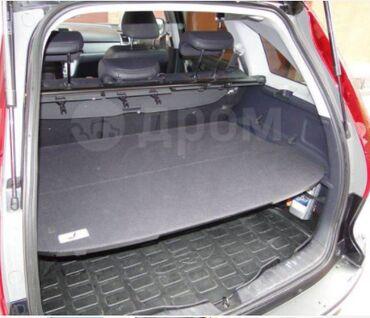 Хонда СРВ полка для багажника второй ряд черного цвета состояние хорош