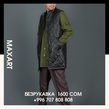 Другая мужская одежда в Бишкек: Суннот кийим . одежда по сунне . оптом и розницу. доставка бишкекте