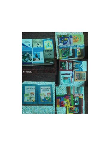 Детский мир - Новопокровка: Продам книги школьные