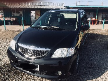 mazda furai в Кыргызстан: Mazda Другая модель 2003