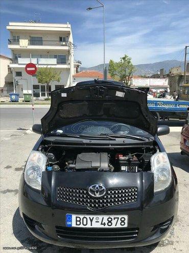 Toyota Yaris 1 l. 2008 | 128304 km