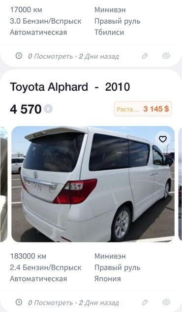 авто номера бишкек в Кыргызстан: Другое 7 2005