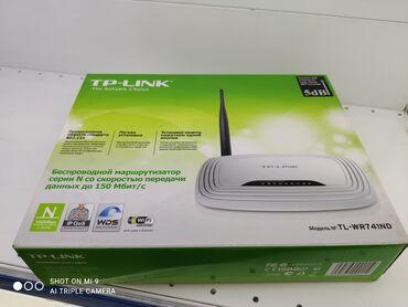 Модемы и сетевое оборудование - Кыргызстан: Продаю роутер TP-Link TL Wr741ND. Б/у в отличном состоянии. Работает