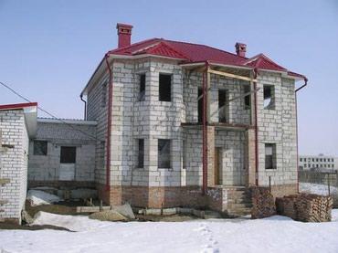 Строим дом из пеноблока под ключ в Бишкек