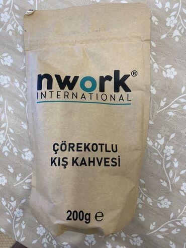 американские витамины в бишкеке in Кыргызстан | ВИТАМИНЫ И БАД: Продаю  Продаётся  Кофе Nwork Турция