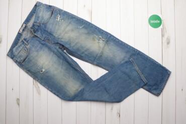 Жіночі джинси XSide, р. XS    Довжина: 105 см Довжина кроку: 84 см Нап