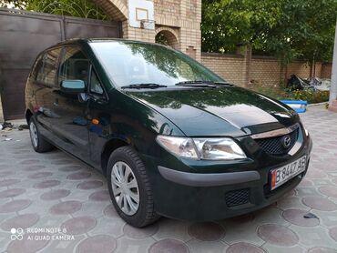 мини бар бишкек в Кыргызстан: Mazda PREMACY 2 л. 2000