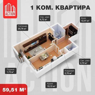 квартира одна комната in Кыргызстан   ПРОДАЖА КВАРТИР: Сдан, Индивидуалка, 1 комната, 59 кв. м