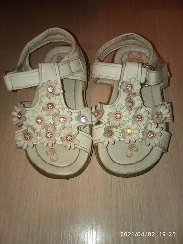 Детский мир - Нижний Норус: Детская обувь