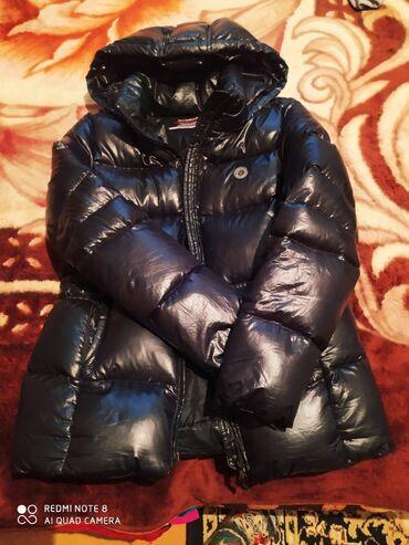 Продаю очень тёплую зимнюю лёгкую куртку Пуховик. Состояние отличное