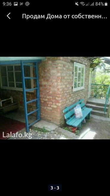 Продам Дома от собственника: 7 кв. м, 2 комнаты
