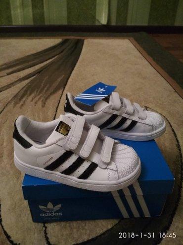 размер 27 детская обувь в Бишкек
