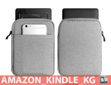 Amazon kindle touch - Кыргызстан: Противоударная сумка надежно защитит Ваш Kindle Подходит на все модели