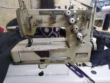хаггис элит софт 3 цена бишкек в Кыргызстан: Швейные машины