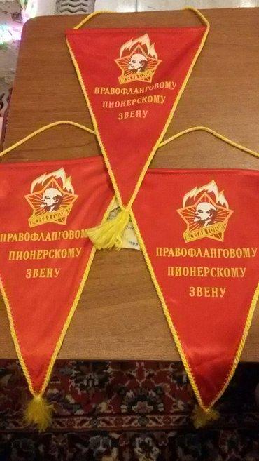 Bakı şəhərində Sovet vimpelleri 3-eded