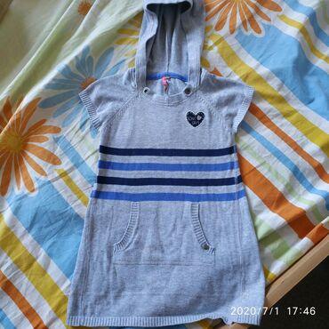 Детская одежда б/у