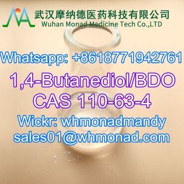 CAS 110-63-4 1, 4-Butanediol/Bdo BUTYLENE GLYCOL China