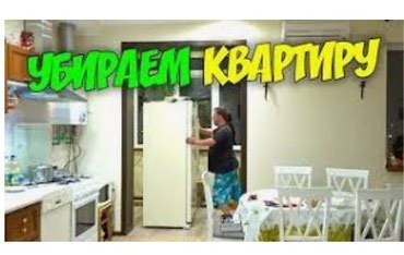 ad-image-50799642