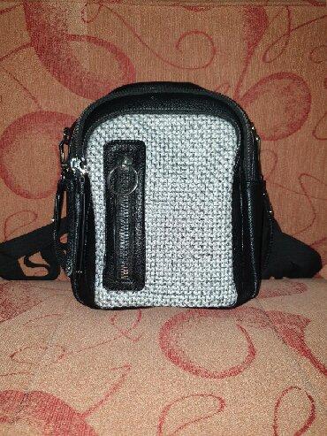 Chanel-ranac-kopija-x-apsolutno-normalnih-dimne - Srbija: Ranac Shooter