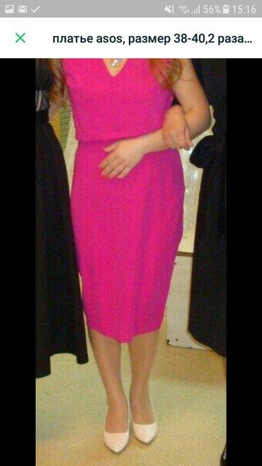 Bakı şəhərində Платье asоs,размер s-m,надели 2 раза