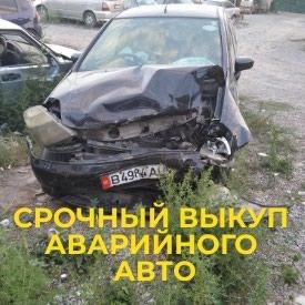 Infiniti в Бишкек: Infiniti