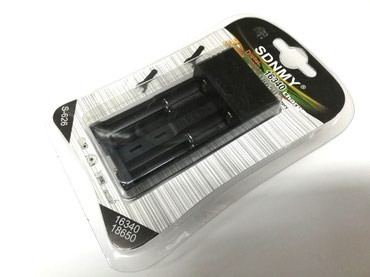 Ostali kućni aparati   Bela Palanka: SDNMY dupli punjac za bat 18650Dupli punjac za baterije tipa 18650 (