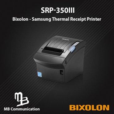 Ticaret obyektleri, market ve restoranlar ucun termal cek printerleri. - Bakı