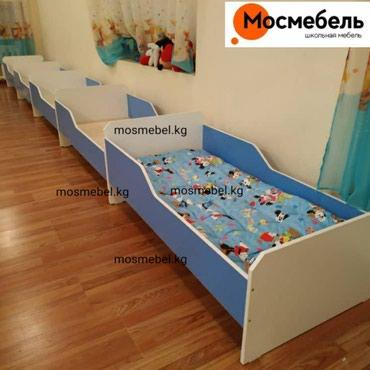 воспитатель детского сада вакансии в Кыргызстан: Детская кроватьКровать детская✓Матрас ватный в комплекте (наполнение