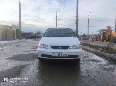 биндеры 95 листов электрические в Кыргызстан: Honda Odyssey 2.3 л. 1999
