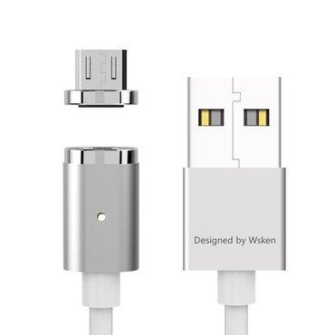 2.4A Μαγνητικό καλώδιο φόρτισης κινητού και μεταφοράς δεδομένων, USB σε Αθήνα