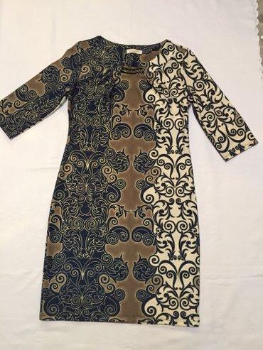 Продаю элегантное платье, размер 46, производство Турция в Кант