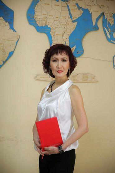 где получить справку 083 бишкек in Кыргызстан | КОЛОНКИ, ГАРНИТУРЫ И МИКРОФОНЫ: Хочешь научиться зарабатывать реальные деньги в любом возрасте?Стать