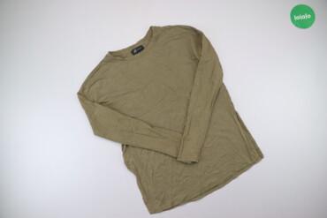 Чоловіча кофта Yfl Reserved, р. S   Довжина: 63 см Рукав: 65 см Напіво