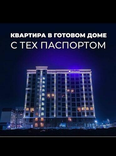 ипотека без первоначального взноса в бишкеке in Кыргызстан   ПРОДАЖА КВАРТИР: Элитка, 1 комната, 55 кв. м Лифт, Раздельный санузел