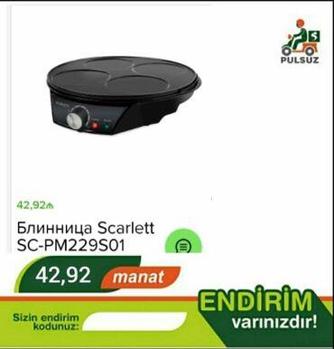 - Azərbaycan: Blincik apara SCARLET, Sezamdan topdan ve perakende qiymetlerle ve