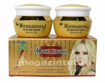 Набор крем отбеливающие пятно.первая набор 550второй и третий 700 . в Бишкек